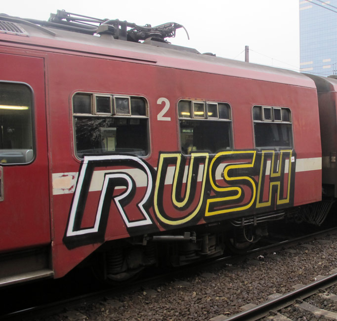 rush | train | belgium