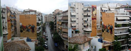 carpediem | vironas | athens | big | greece (24 votes)