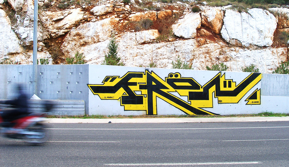 eron | hit | yellow | athens | greece