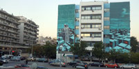 nade | nastwo | big | thessaloniki | greece (1 vote)