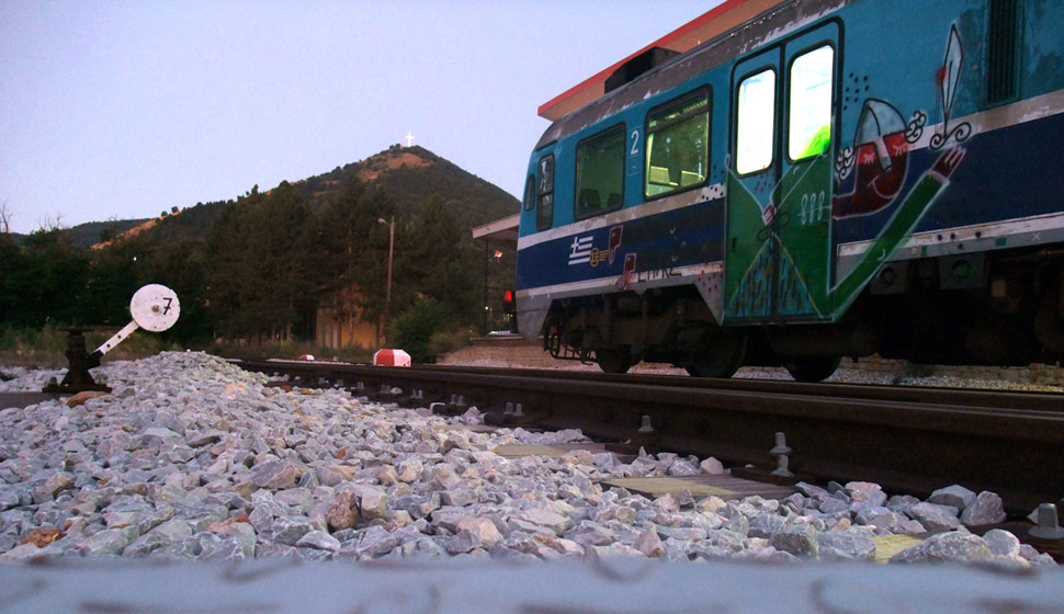ryk | train | greece