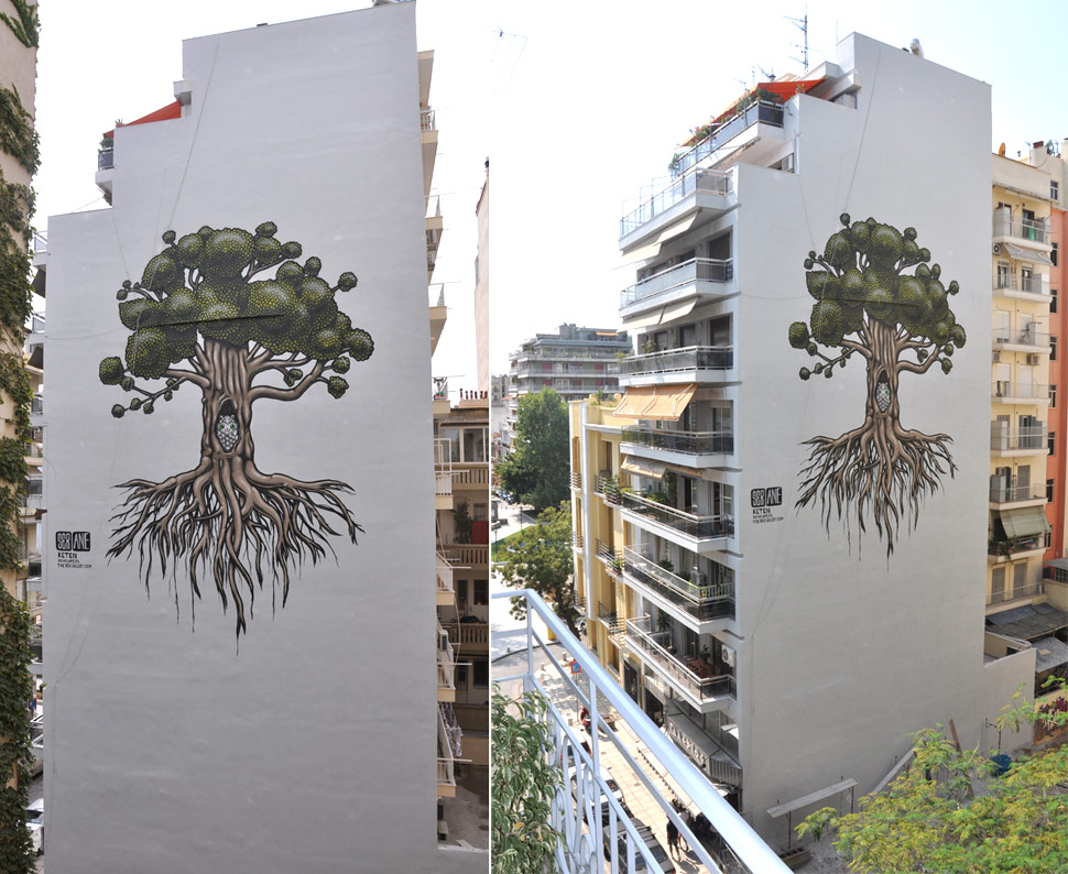 ser | big | thessaloniki | tree | greece