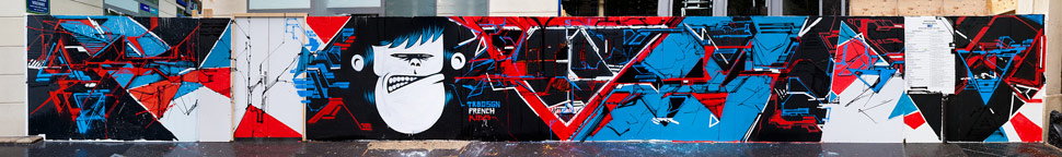 trbdsgn | french-kiss | paris
