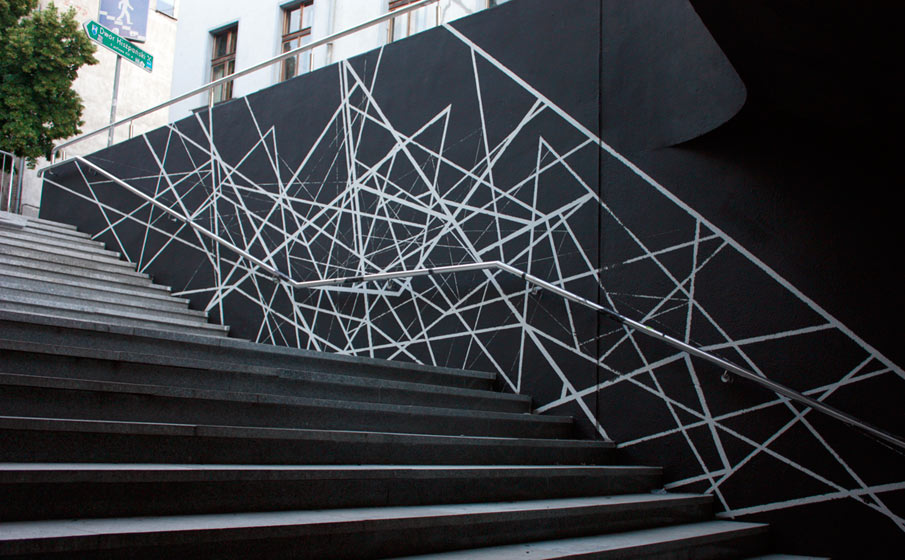 seikon | black | staircase | geometry | black | poland
