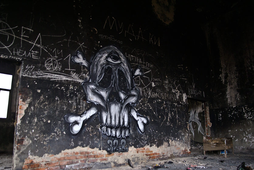 chair | skull | russia
