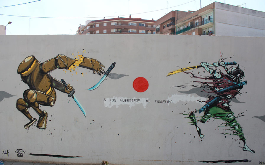 deih | xelon | xlf-crew | spain