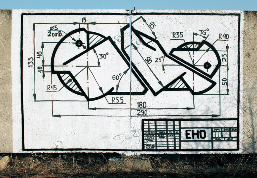 eho | zhytomyr | ukraine