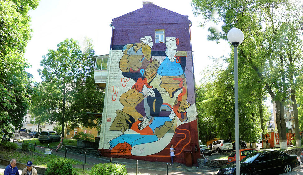 zbiok | big | kiev | ukraine