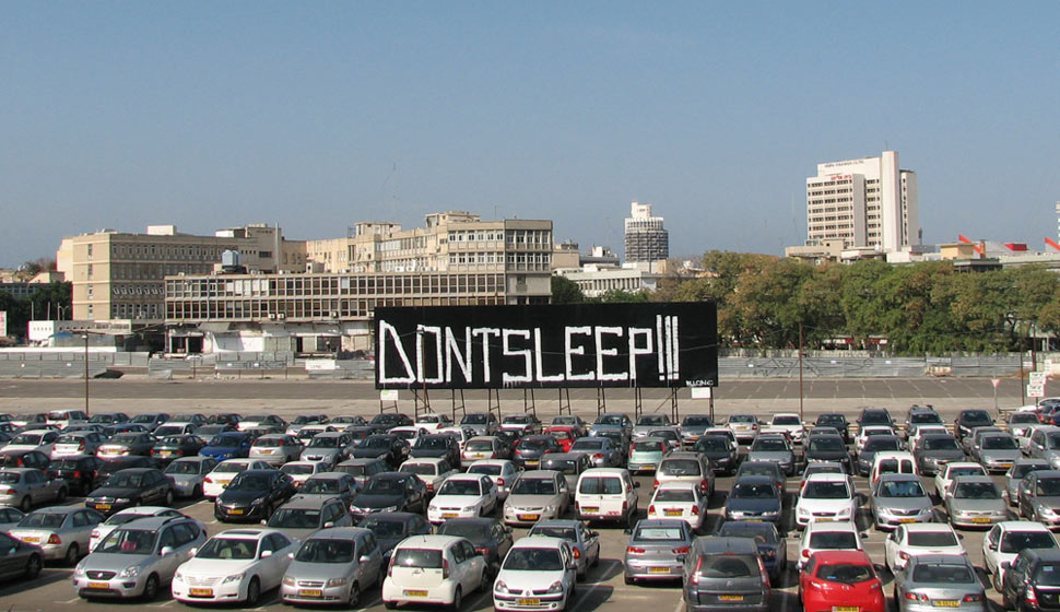 klone | billboard | text-message | tel-aviv | israel | various | fall10