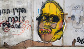 mr-dimaggio | yellow | tel-aviv | israel | various (14 votes)