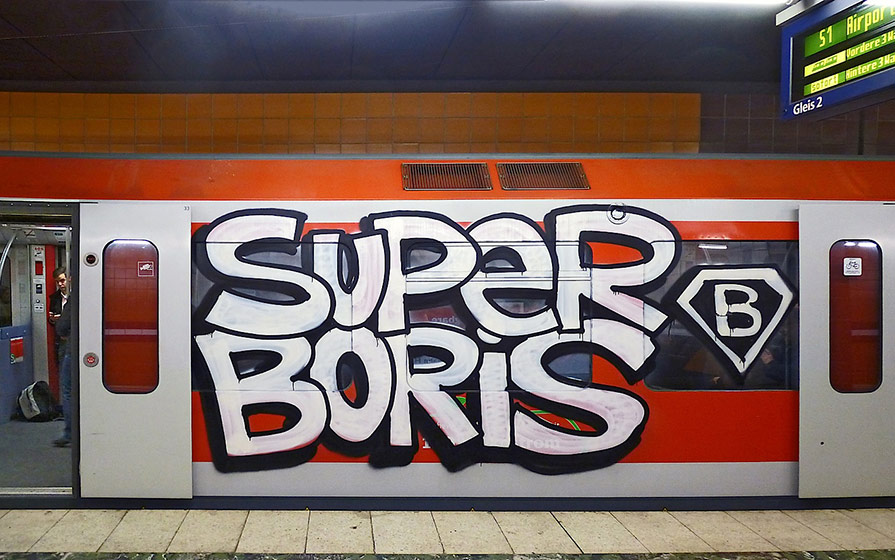-boris- | subway | hamburg | germany