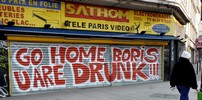 -boris- | text-message | paris (15 votes)