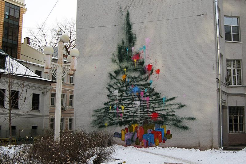 Graffiti Christmas tree