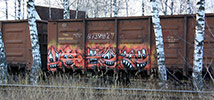 tse47 | freight | moscow | russia (10 votes)