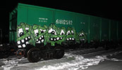 tse47 | green | freight | moscow | russia (16 votes)