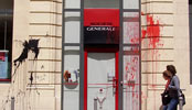 iam | red | bank | drips | bordeaux (30 votes)