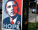 shepard-fairey | portrait | losangeles | california (37 votes)