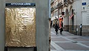 fyuz | gold | nantes | france (17 votes)