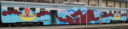 kaio | bery | milano | train | wholecar (14 votes)