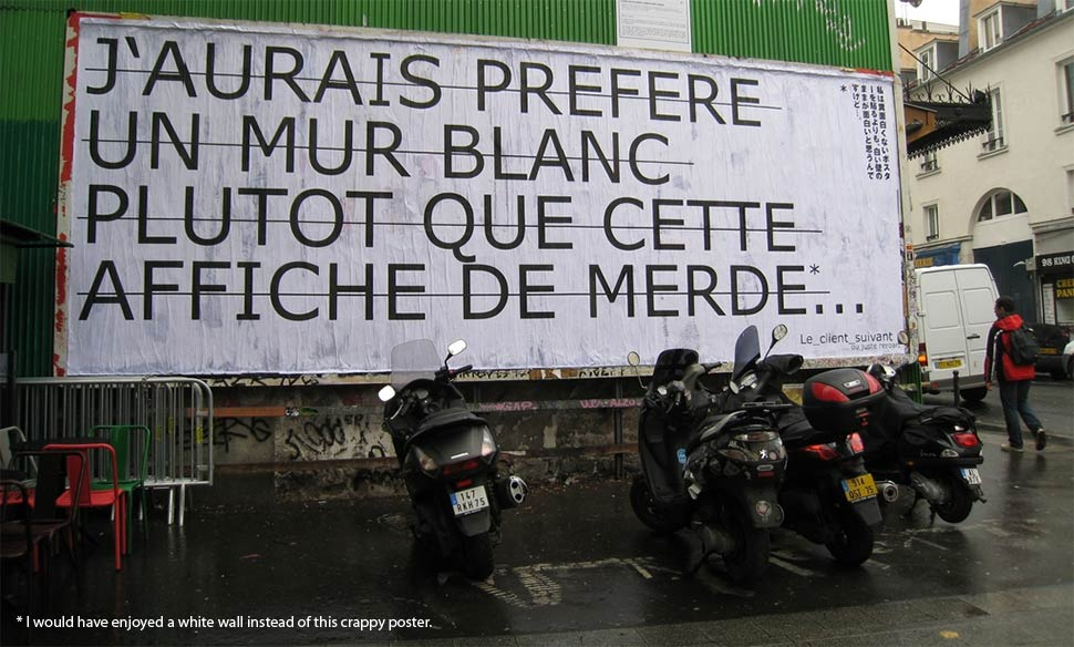 rero | billboard | lemur | text-message | white | paris