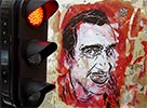 c215 | red | paris | portrait (13 votes)