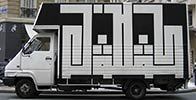 latlas | truck | geometry | paris (98 votes)