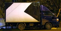 0331c | truck | moscow | geometry | night | russia (42 votes)