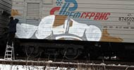 belay | nek-crew | freight | action | snow | moscow | russia (16 votes)