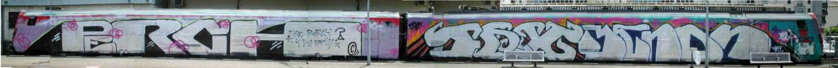 perch | sex | bendn | wholecar | train-bordeaux (5 votes)