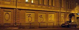 0331c | moscow | tags | night | shutters | russia | various (11 votes)